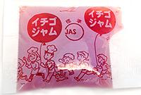 小袋のフルーツジャム