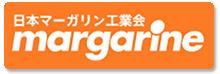 日本マーガリン工業会