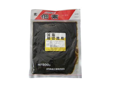 500g減塩細切り昆布の個包装