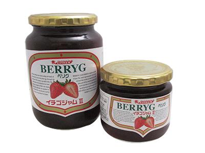 berryg