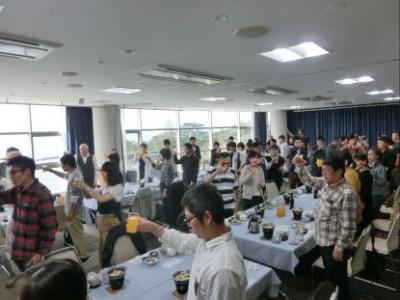 social_gathering