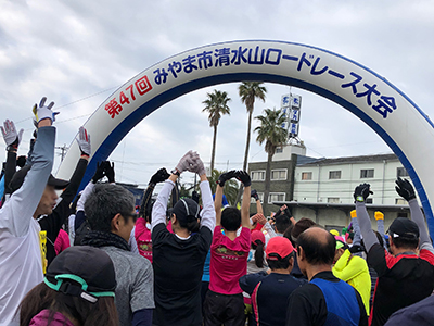 清水山ロードレース大会スタート